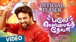 Balle Vellaiya Thevaa Teaser | M.Sasikumar, Tanya, Kovai Sarala | Prakash, Darbuka Siva