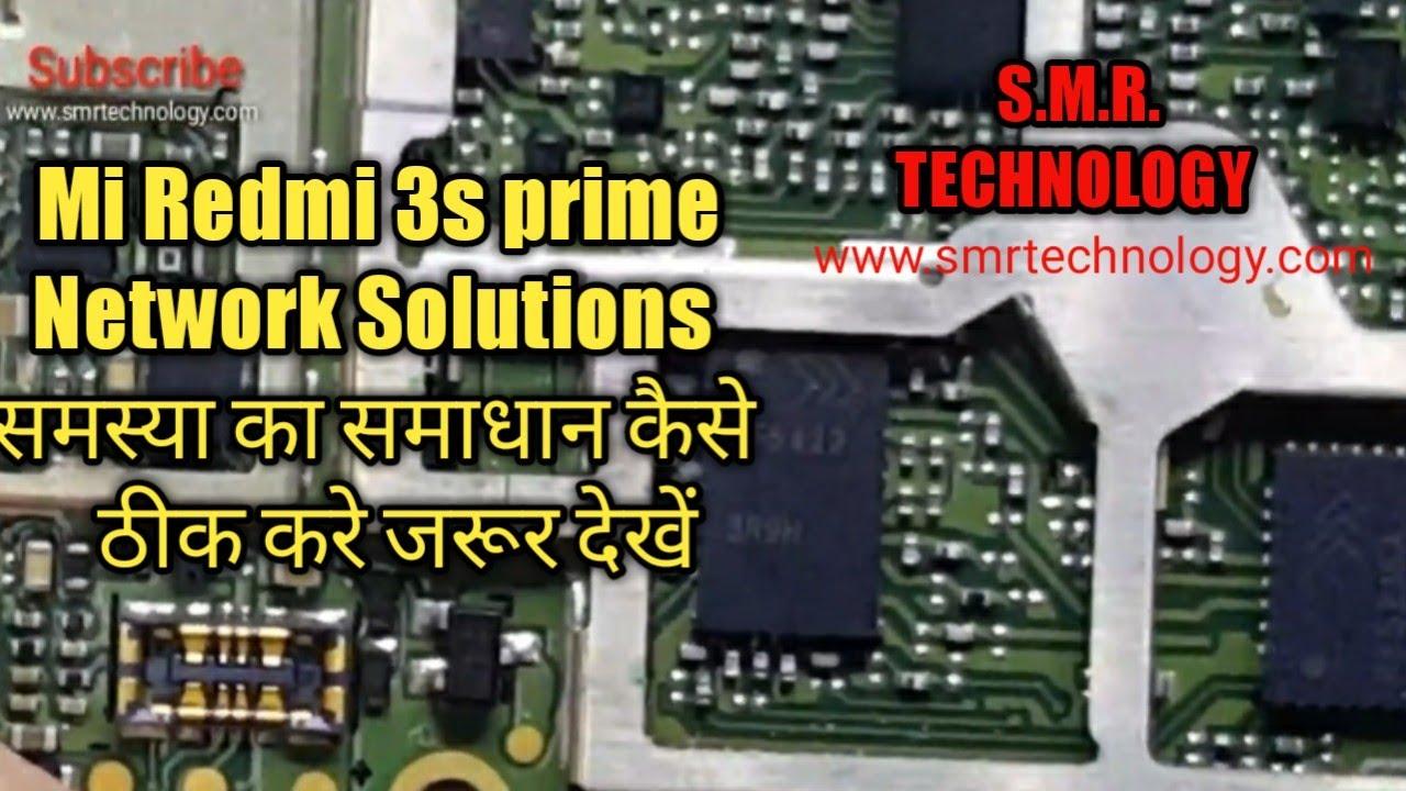 Mi Redmi 3s Prime No Network issue S M R  TECHNOLOGY