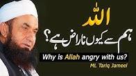 Allah, angry, with, Molana, Tariq, Jameel, Latest, Bayan, March, 2020, full bayan Maulana Tariq Jameel 2020, Why is Allah angry with us  Molana Tariq Jameel Latest Bayan 20 Marc