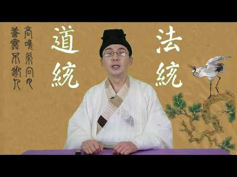 【翰青说说】古人怎么看——红朝四处树敌(2020年10月21日)