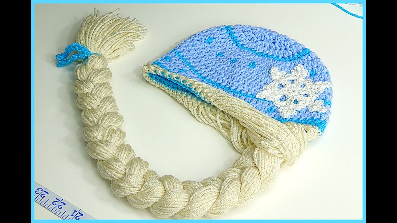 How to Crochet Elsa Anna Disney Frozen Princess Braided Winter Hat ... e2001452aa8