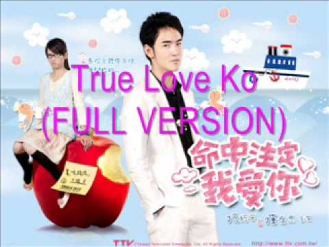 True Love Ko By:Angel Macatuno And Ron Antonio (FULL VERSION)