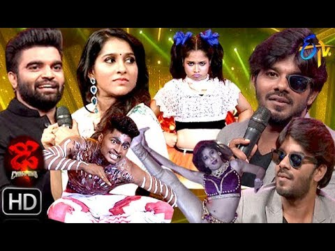 Dhee Champions | 25th September 2019 | Full Episode | ETV Telugu
