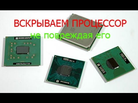 ТЕСТ ПРОЦЕССОРА 2005 ГОДА | AMD Athlon 5600+ | AM2 - YouTube