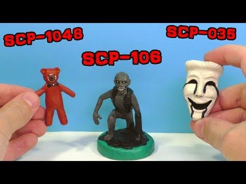 ЛЕПИМ SCP-106 Старик | SCP-035 Маска Одержимости | SCP-1048 Мишка Строитель из пластилина