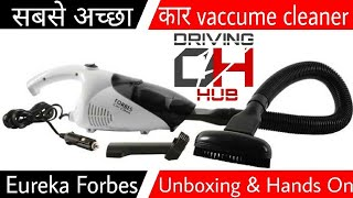 Best Car Vaccume Cleaner || Eureka Forbes Car Vaccume Cleaner || Unboxing and Hands On | Driving hub