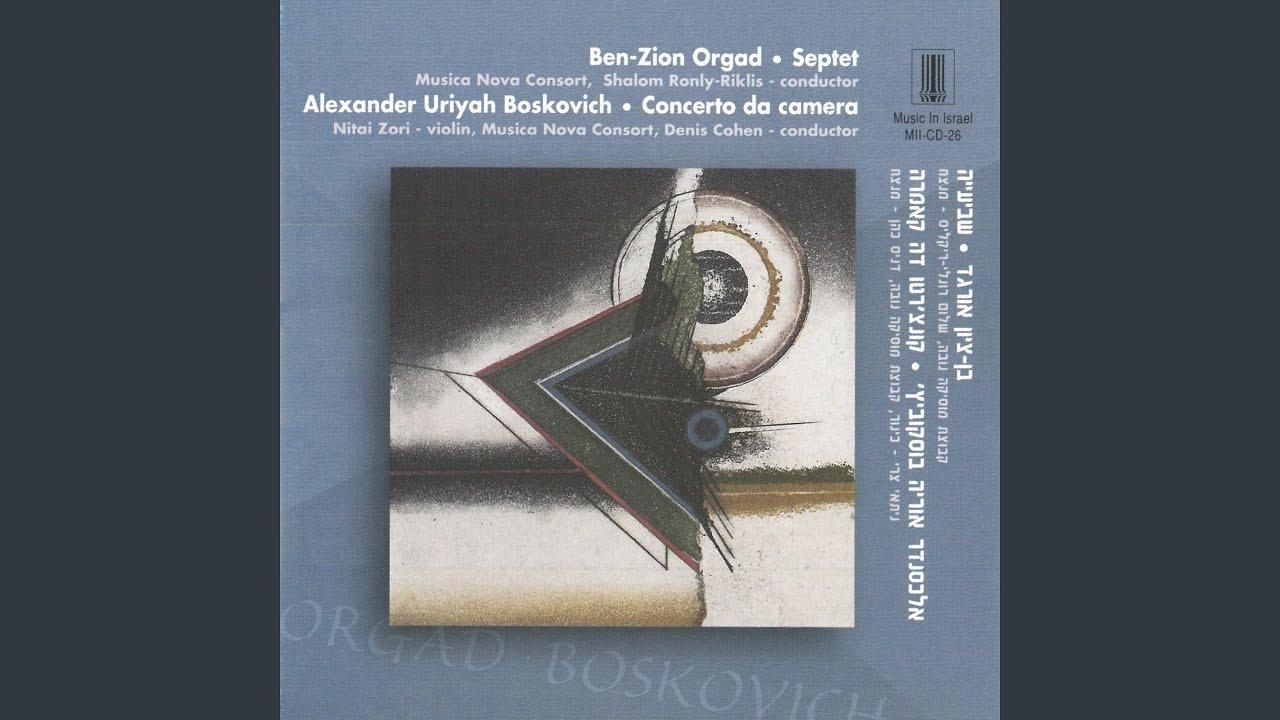 Concerto da camera: No. 5, Third Toccata - Late Spring Rain