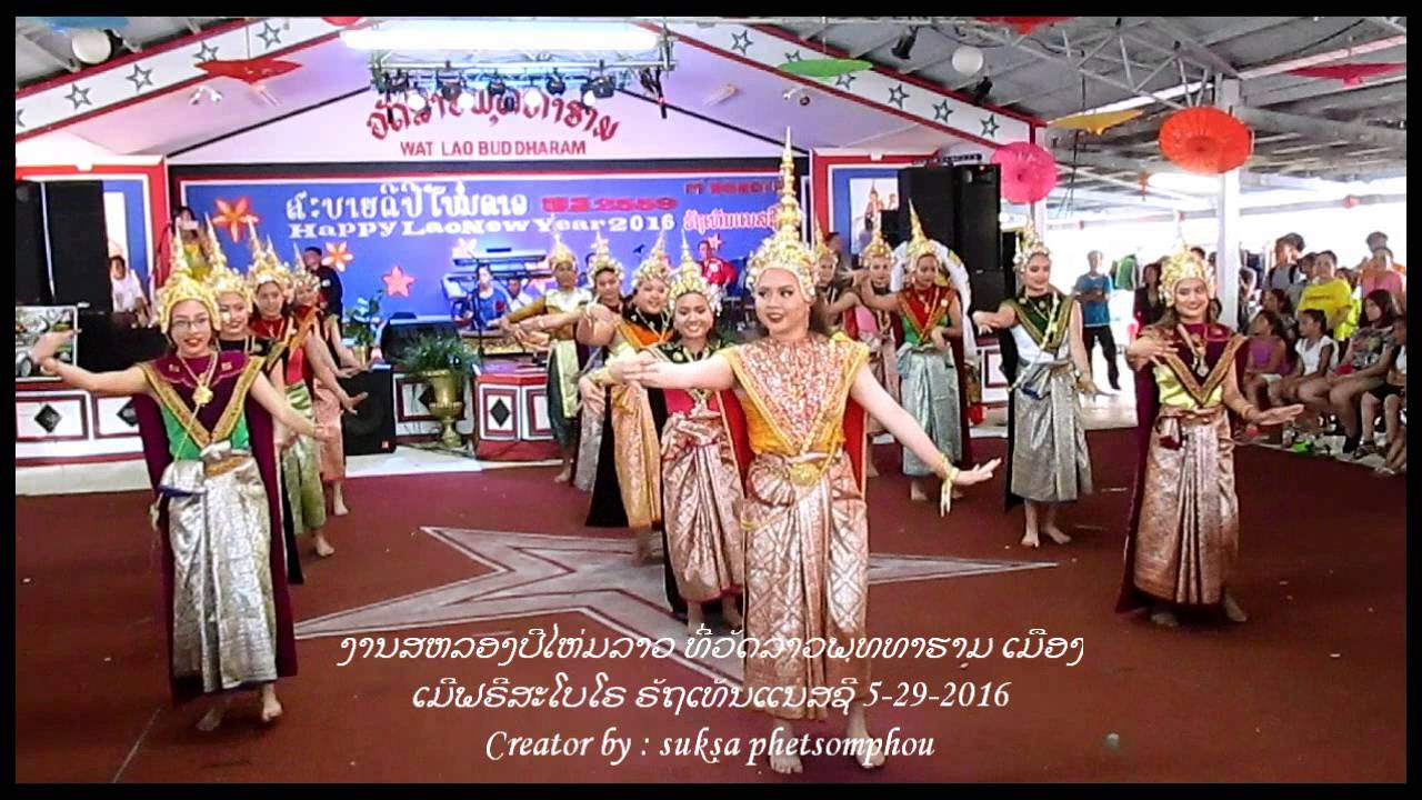 Lao new year festival lao buddharam temple m 39 boro tn v2 youtube - Lao temple murfreesboro tn ...