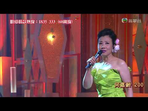 Song Slow - Liza  Wang  汪明荃 @ 16-06-2018
