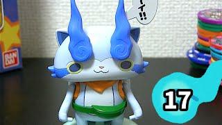 妖怪ウォッチ 17 Kkブラザーズ Kコマーの妖怪プラモ作成レビュー!   Yo-kai Watch