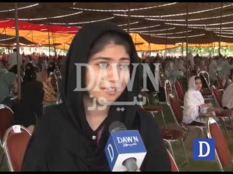 Khyber Medical University Entry Test