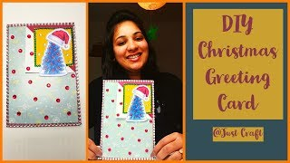 DIY Christmas Greeting Card | Paper Card Making | Paper Craft Ideas | Just Craft