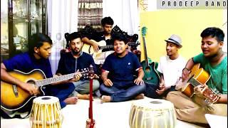 Premer Batti Jalaiya   প্রেমের বাত্তি জ্বালাইয়া    Fusion By Prodeep Band