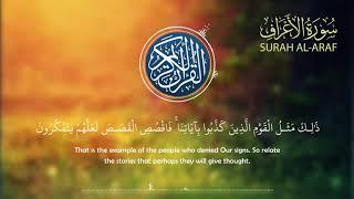 Surah Al-Araf 168-188 Muhammad Ali Al-Ghurbani ||ٍ سورة الاعراف 188-168 محمد علي الغرباني