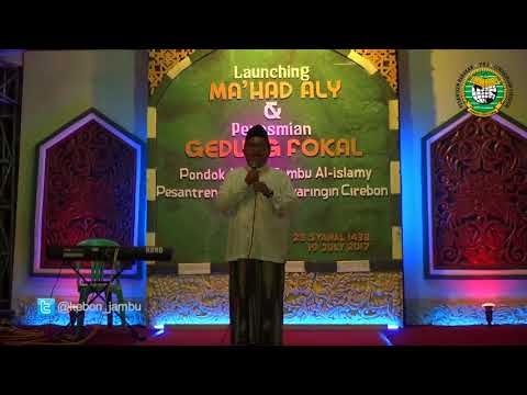 Launching Ma'had Aly Kebon Jambu - Sambutan Dr. KH. Marzuki Wahid  Launching Ma'had Aly Kebon Jambu
