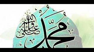 كم رمضان صامه النبي Youtube