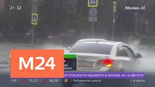 Чемпионат мира болельщики. Велосипедист 80.000 км. 2 недели в Москве.