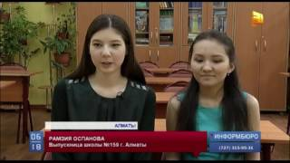В Министерстве образования подвели итоги первого дня ЕНТ