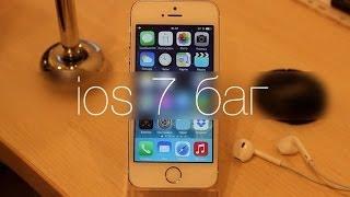 Баг в iOS 7. Или как спрятать иконку любого приложения.(, 2014-02-12T08:00:01.000Z)