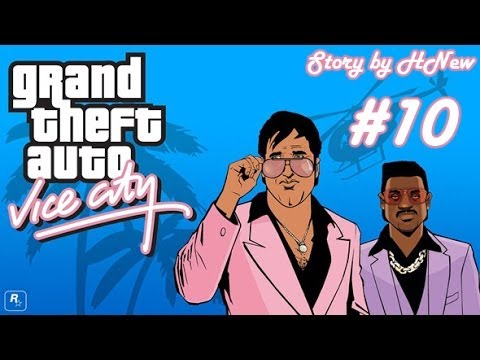 [เนื้อเรื่อง] GTA : Vice city ตอนที่ 10