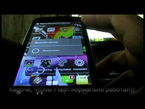 Как получить Flash Player для Android 2 2 и выше