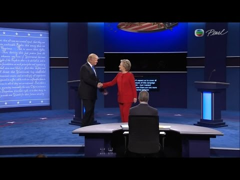 The First U.S. Presidential Debate: Hillary Clinton VS Donald Trump