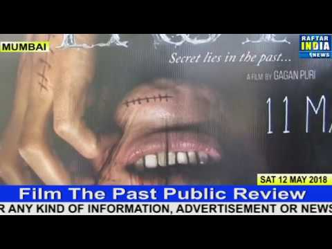 Film The Past Public Review | www.raftarindianews.com |