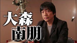 PS4専用ソフト『龍が如く6 命の詩。』大森南朋スペシャルインタビュー...