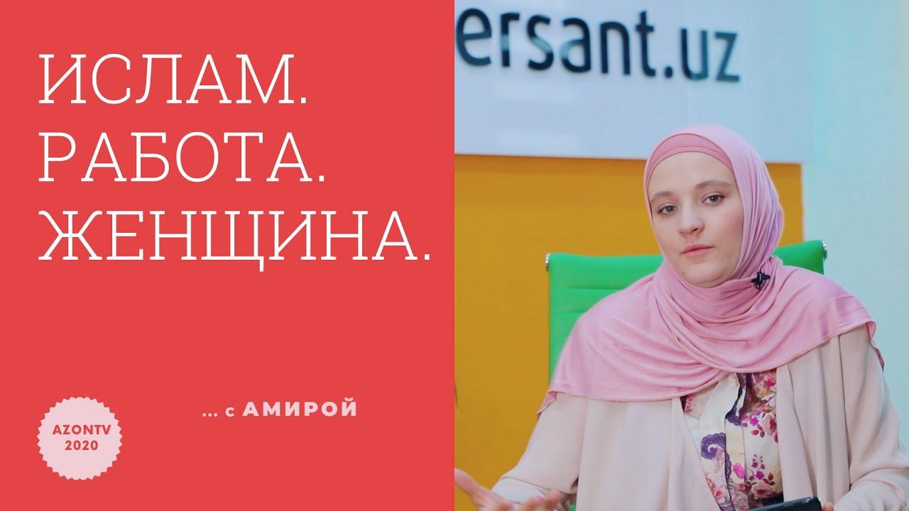 Женщина работа с моделями alina petrenko