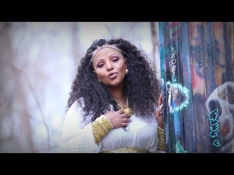 Rahel Fiyorina - TSURURAY / New Ethiopian Tigrigna Music 2018 (Official Video)