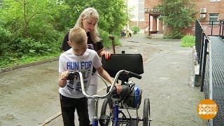 Особенный велосипед для особенных детей. Доброе утро. Фрагмент выпуска от 29.07.2021
