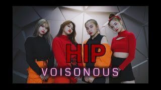 MAMAMOO (마마무) - 'HIP' DANCE COVER