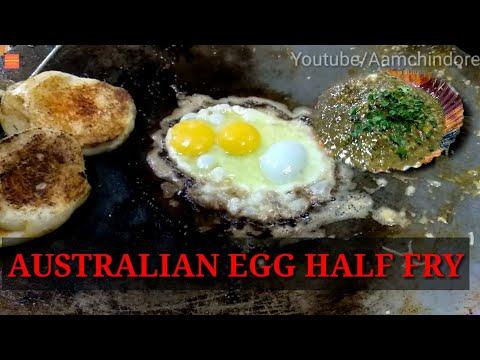 AUSTRALIAN EGG HALF FRY II BUTTERLY RICH II ROYAL OMLETTE II INDORE STREET FOOD
