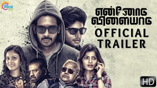 Download Hindi Video Songs - Ennodu Vilayadu | Official Trailer | Bharath, Kathir, Chandini,Sanchitha Shetty | Arun Krishnaswami