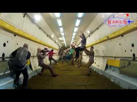 Zero Gravity Flights In Russia