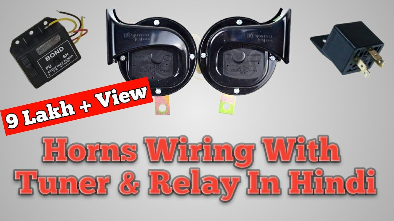 Melody Maker Wiring How To Install Horn With Relay Tuner In Air Diagram Car Tuning Bike Hindi 2018