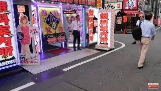 VLOG | Khám Phá Nhật Bản 6 : Khám Phá Phố Đèn Đỏ Kabukicho ở Nhật