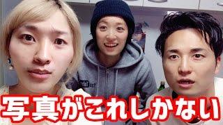 【ライブ配信】もぐもぐかわいいフード!with財部亮治&コバソロ&ブラウン?