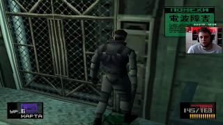 Metal Gear Solid - ФИНАЛ