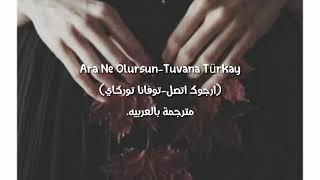 Ara Ne Olursun-Tuvana Türkay(ارجوك اتصل-توفانا توركاي)مترجمه