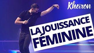La jouissance féminine - 60 minutes avec Kheiron