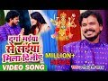 #video Song #प्रमोद प्रेमी यादव का देवी गीत का एक mp3 song Thumb