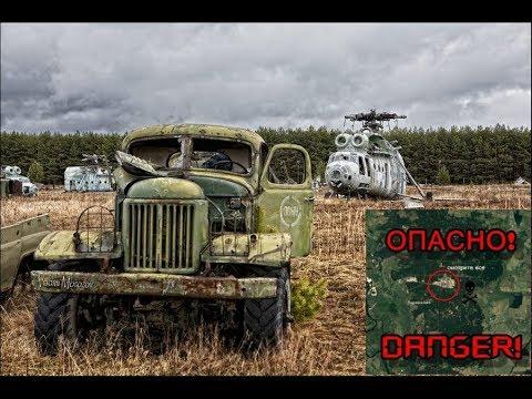 ШОК Сходили за грибочками Заброшенный арсенал военной техники в лесу в Подмосковье