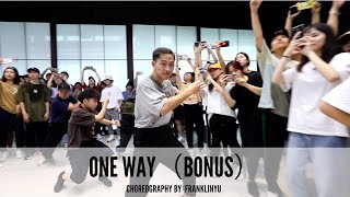 One Way(Bonus) - Choreography by  FranklinYu