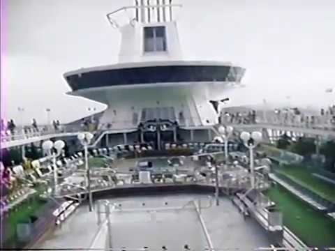 Eddy Santamaria RCCL Cruise Sovereign of the Seas 1992 With Gladys, Eddy & Jennifer
