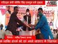ADBHUT AAWAJ 27 03 2021 परिवहन मंत्री गोविंद सिंह राजपूत बने ड्ाइवर
