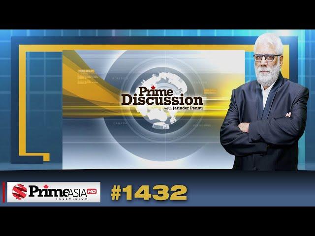 Prime Discussion (1432) || ਲਾਂਭੇ ਕਿਉਂ ਰੱਖਿਆ ਗਿਆ ਕਿਸਾਨ ਮੁੱਦੇ ਤੋਂ ਰਾਜਨਾਥ ਨੂੰ