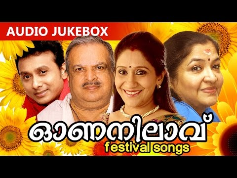 New Malayalam Onam Songs  Onanilavu  2015   Audio Jukebox  Ft, P Jayachandran, KSChithra