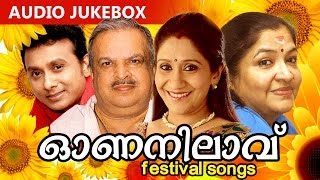New Malayalam Onam Songs | Onanilavu [ 2015 ] | Audio Jukebox | Ft, P. Jayachandran, K.S.Chithra