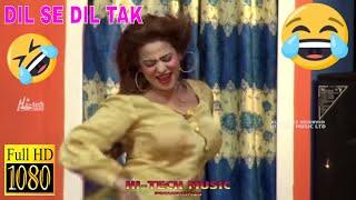 DIL SE DIL TAK (PROMO) -  (2019 NEW DRAMA) PAKISTANI PUNJABI STAGE DRAMA - HI-TECH MUSIC